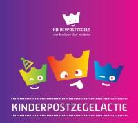 Bekijk details van Tweede editie Lokaal Besteden Kinderpostzegels