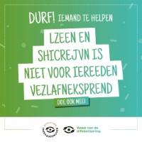 Bekijk details van Samen gaan we voor een geletterd Nederland!